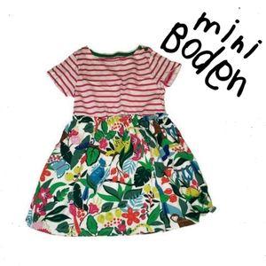 Mini boden jungle friends dress striped 5-6y